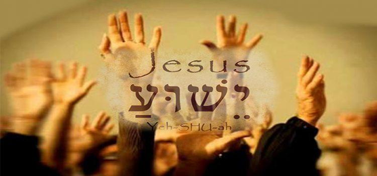 JESUS O YHESUA
